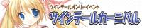 banner.jpg (11621 バイト)