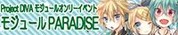 banner.jpg (10476 �o�C�g)