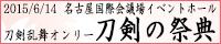 banner.jpg (11021 �o�C�g)