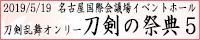 COMIC CITY東京142