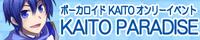 banner.jpg (11892 バイト)