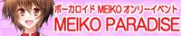 banner.jpg (12118 バイト)